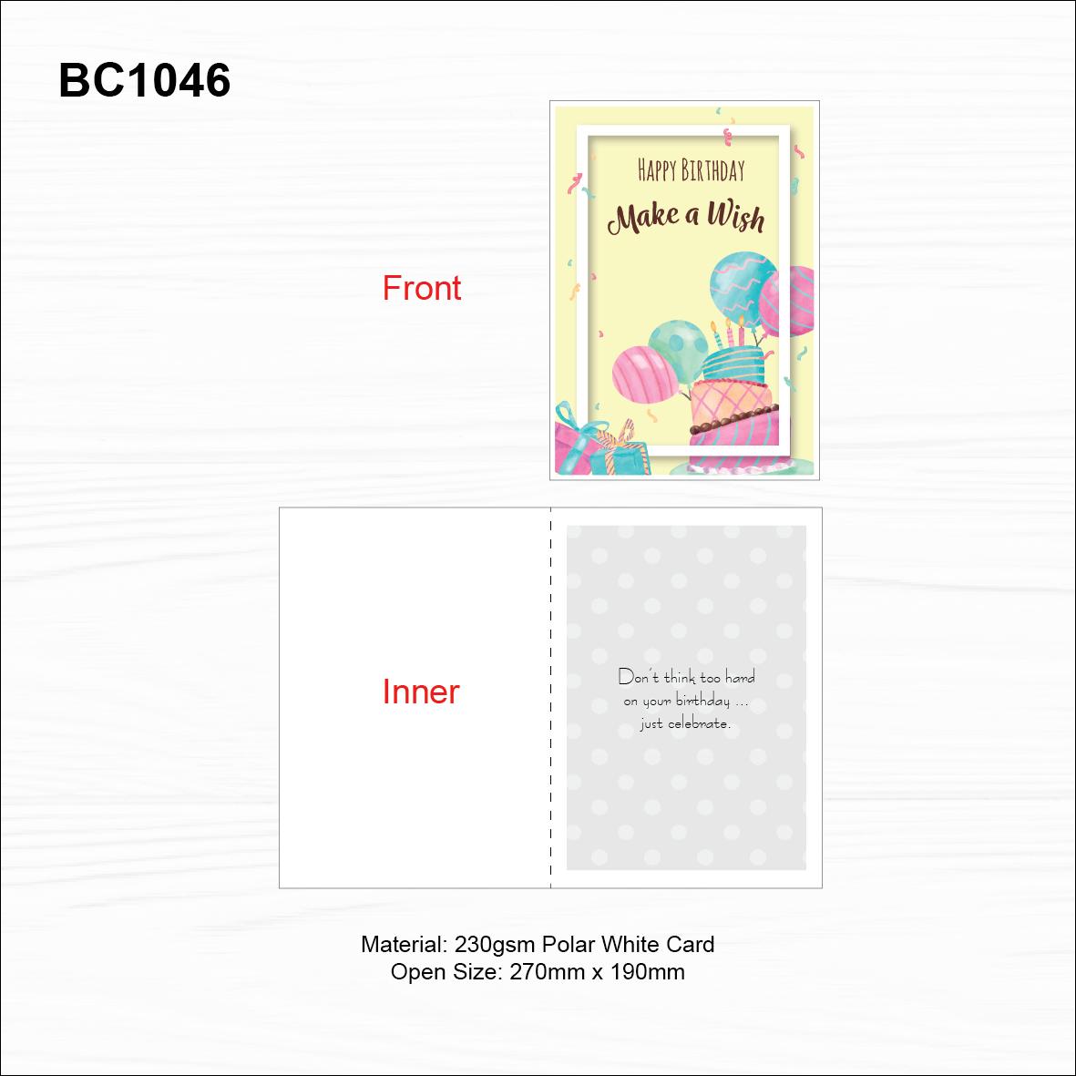 Website - birthday card (rectangular) 2-08.png