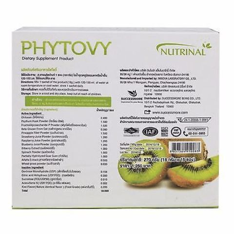 3-Phytovy-Kiwi-Extract-Colon-Detox-Clean-Weight-_1 (1).jpg