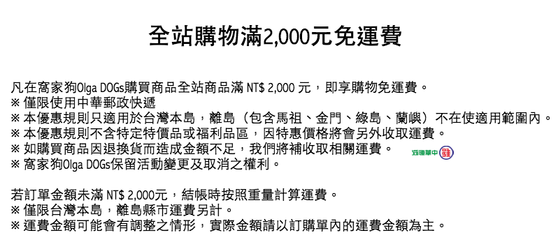 303505 (1).png
