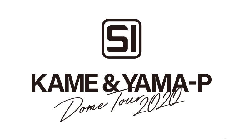 CHERRY BLOSSOM SALES & SERVICES   KAME & YAMAPI - DOME TOUR 2020