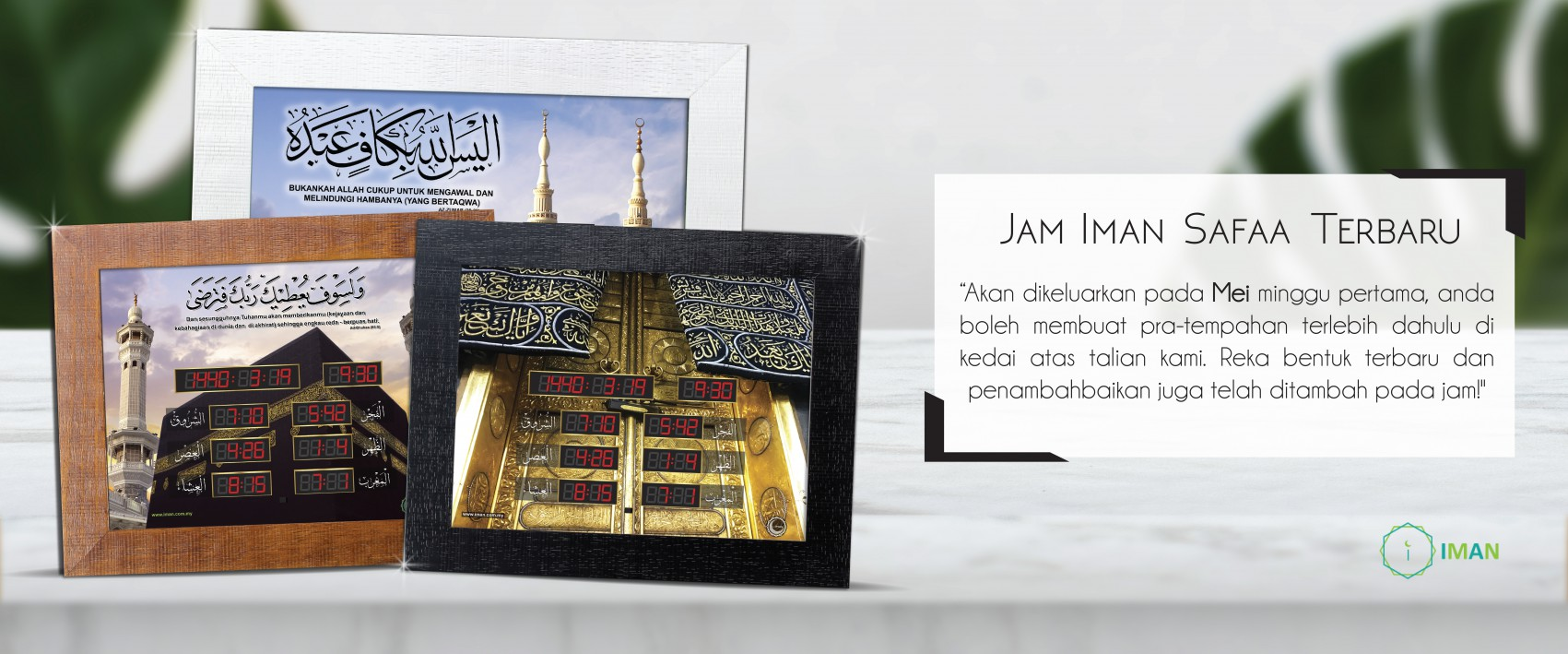 Jam_Iman_new_products_announcement.jpg