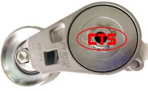 Fan Belt Tensioner PROTON GEN-2   (3).jpg