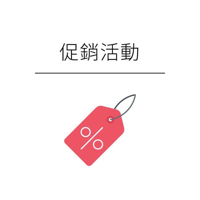博司條碼@盈家資訊 |  -