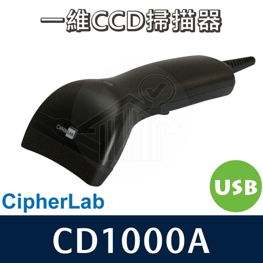 cd1000.jpg
