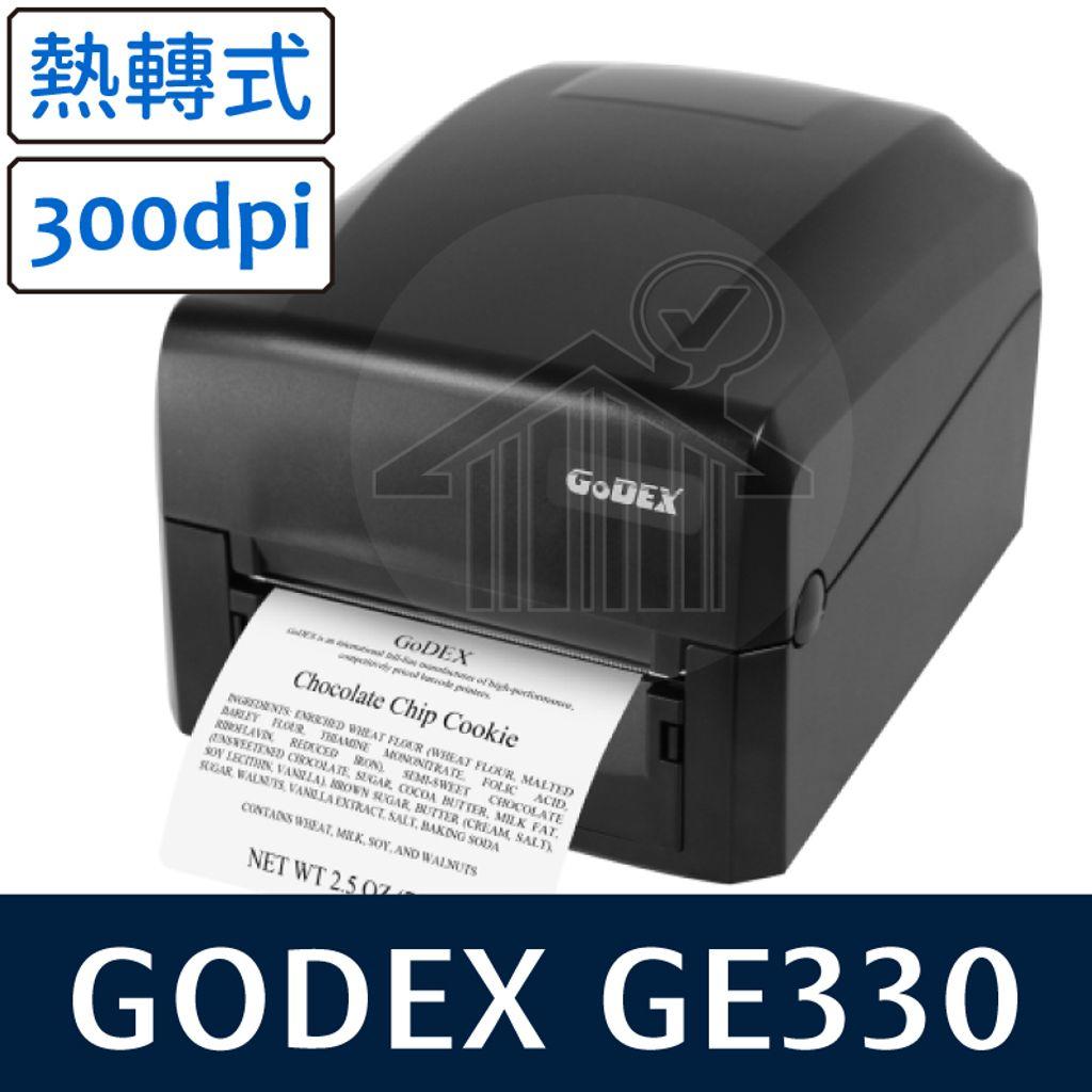GE330.jpg
