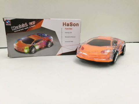 hason-1.jpg