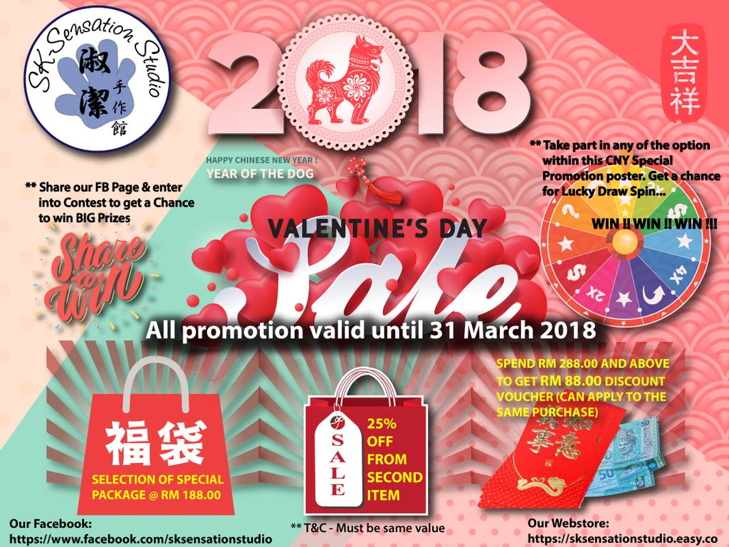 Fortune Dog Year Promotion