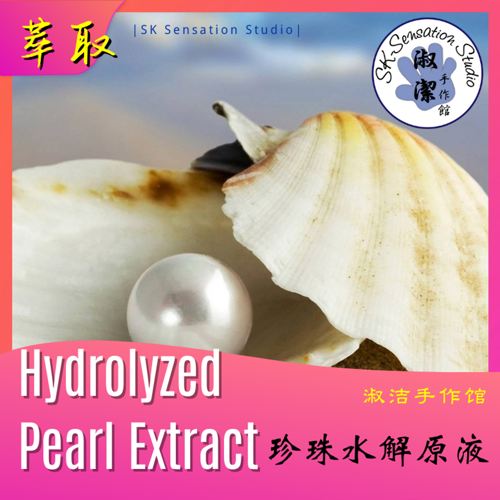 Pearl extract.png