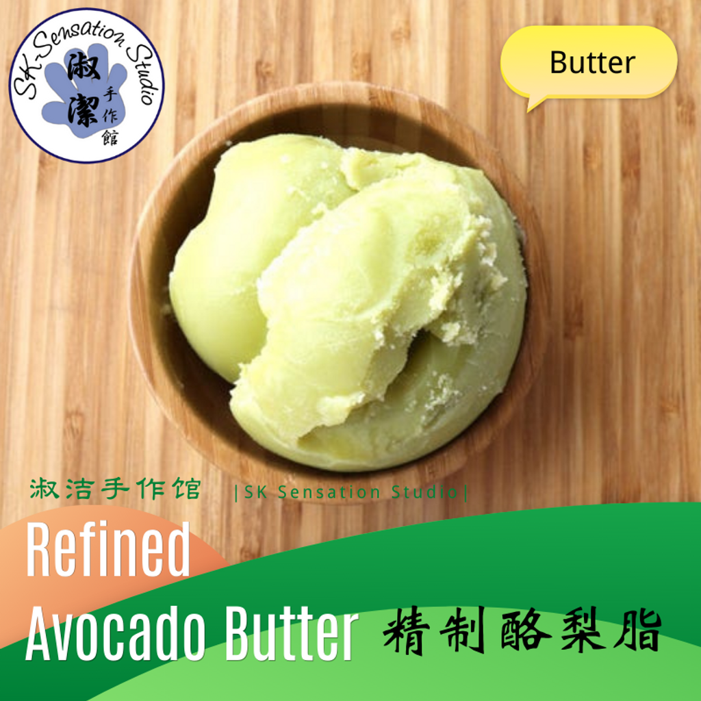 Avocado Butter.png
