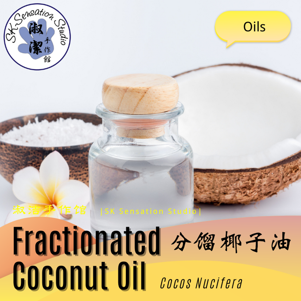 Fractionated Coconut Oil.png