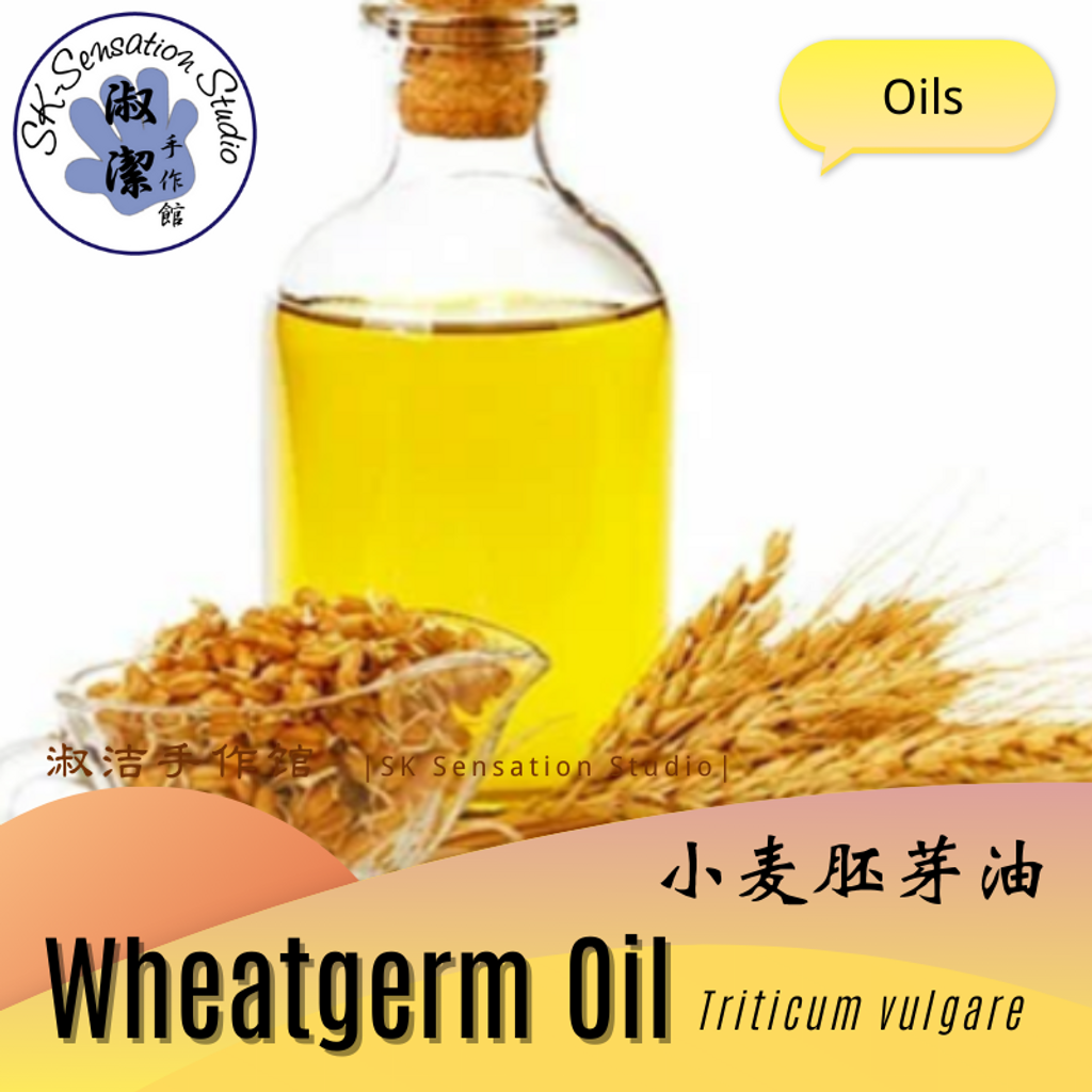 Wheatgerm Oil.png