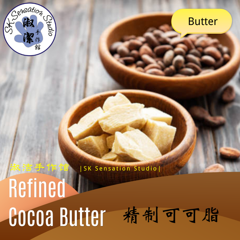 Cocoa Butter.png