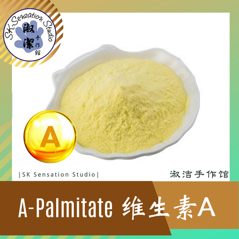 Palmitate.png