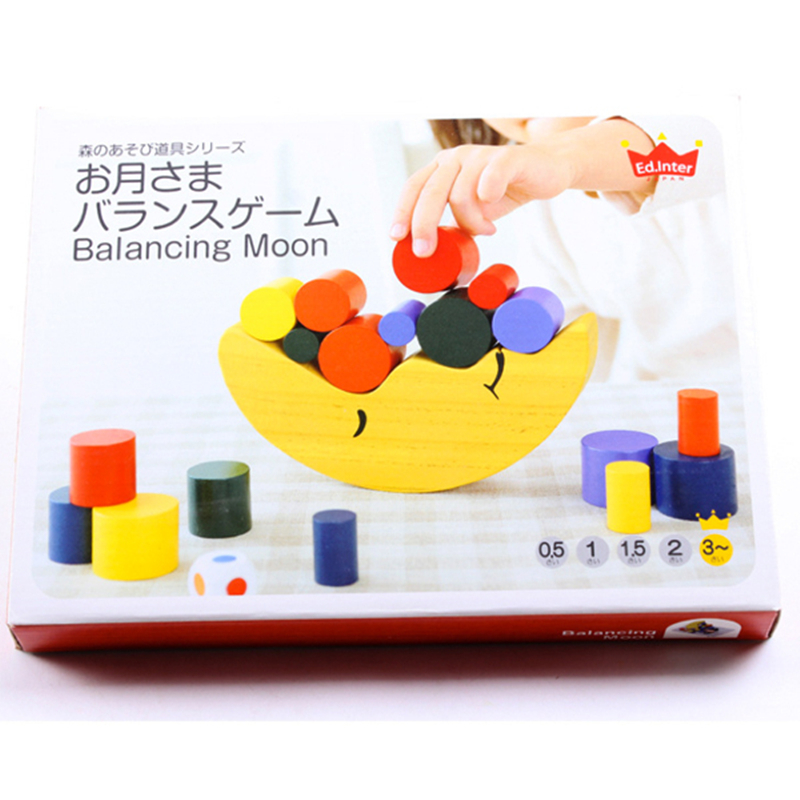 New-1-Set-Baby-Children-Toys-Moon-Balance-Game-And-Games-Toy-For-2-4-Year_51.jpg