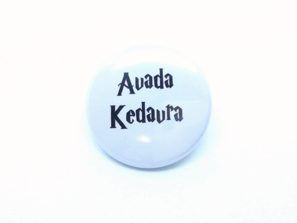 harry-potter-spell-badge-avada-kedavra.jpg