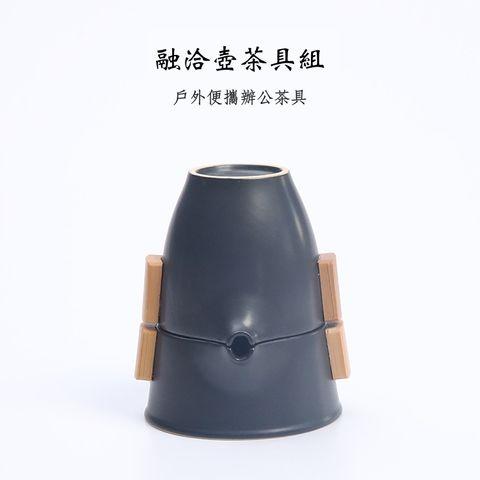 茶人行囊便攜茶具組1-1.jpg