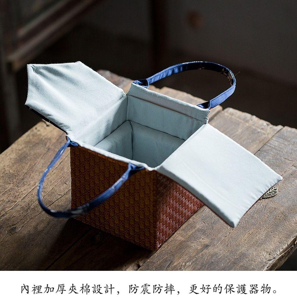 錦鍛紋茶具收納包3-3.jpg