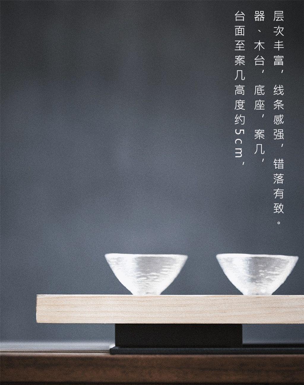 松木鐵藝乾泡茶台3-5.jpg