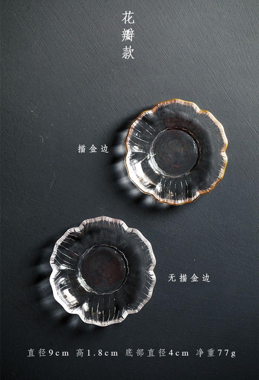 描金玻璃茶杯壂3-4-1.jpg