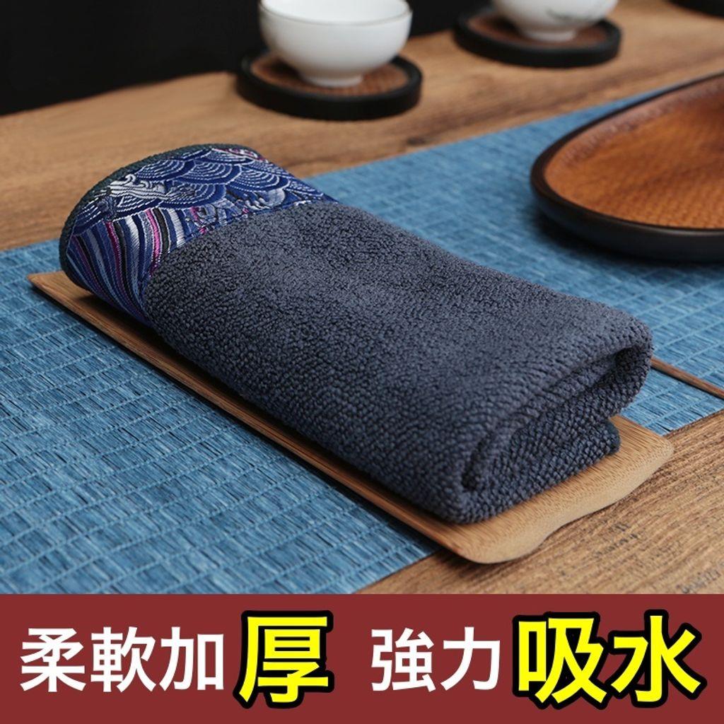 雲錦加厚吸水茶巾1-1.jpg