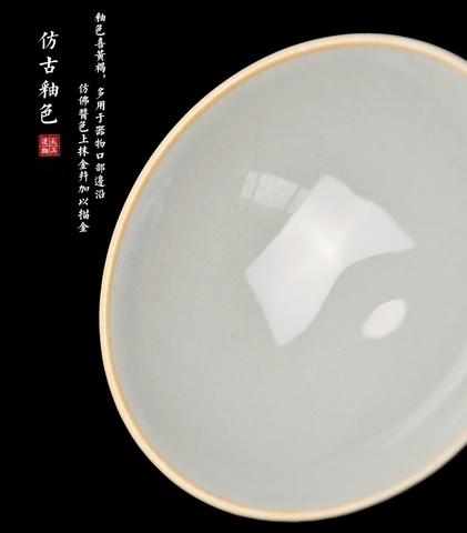 青花瓷茶杯10-2.jpg