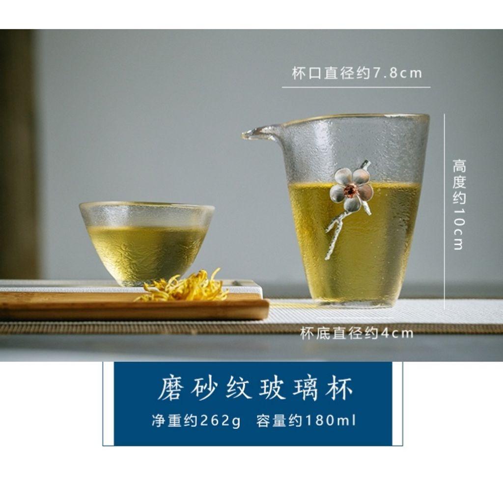 錫製銀花玻璃公道杯08-3.jpg