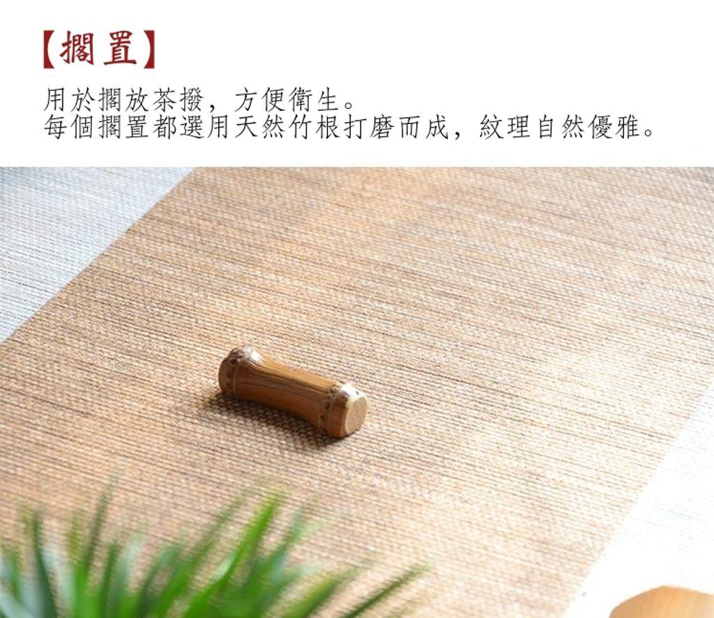 竹製茶則三件套組07.jpg