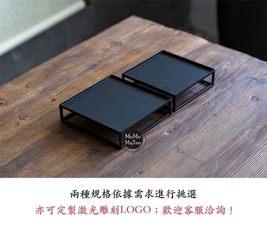 鐵藝方形擱置架3-3.jpg