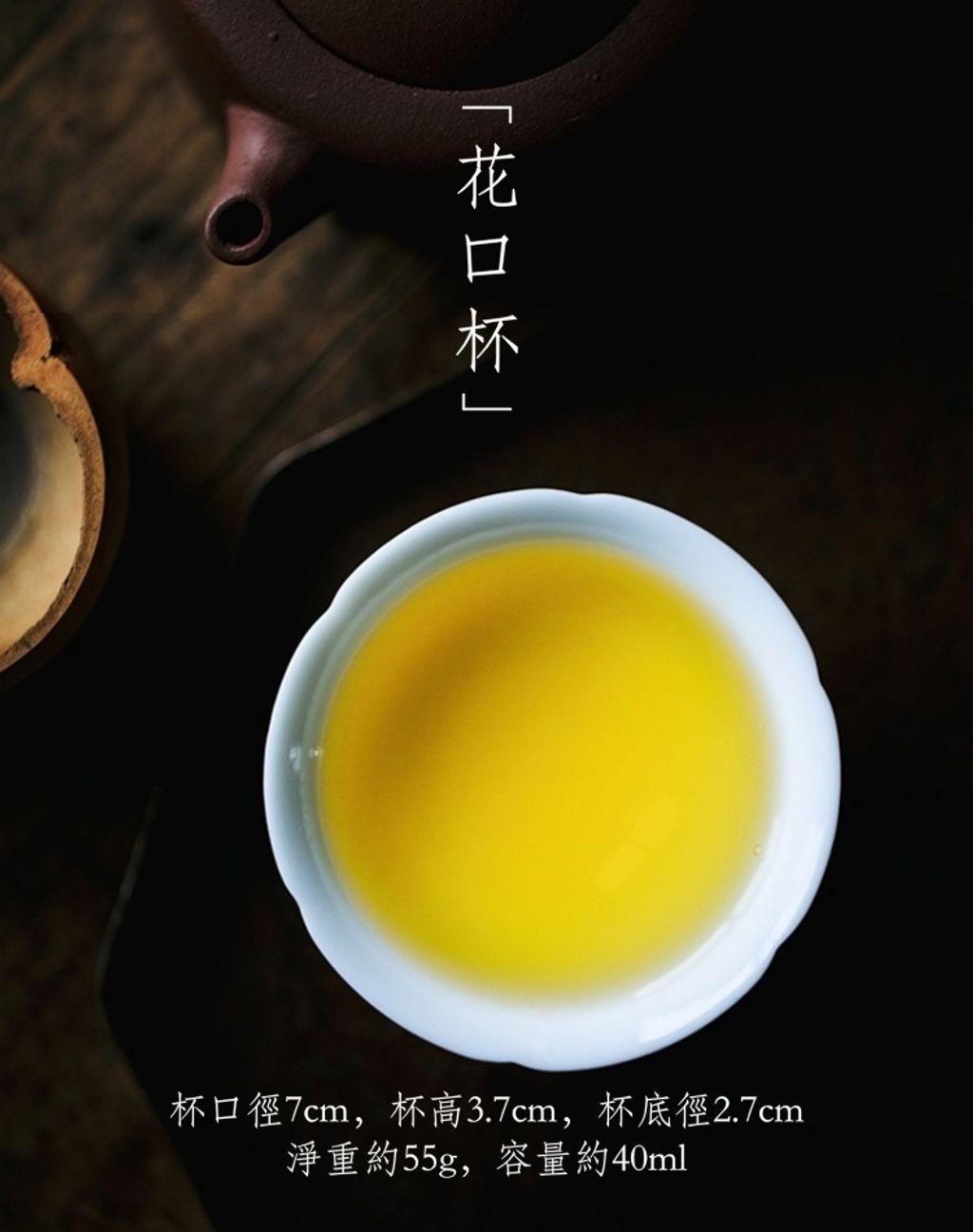 白玉瓷品茗杯04-1.jpg