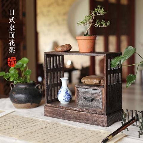 日式桌面花架.jpg