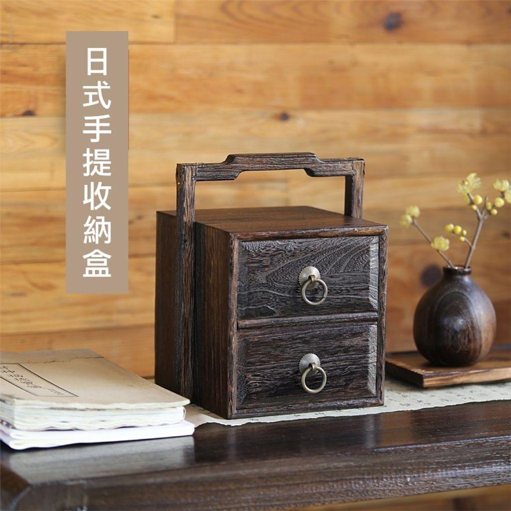 燒桐木手提收納盒1-2.jpg