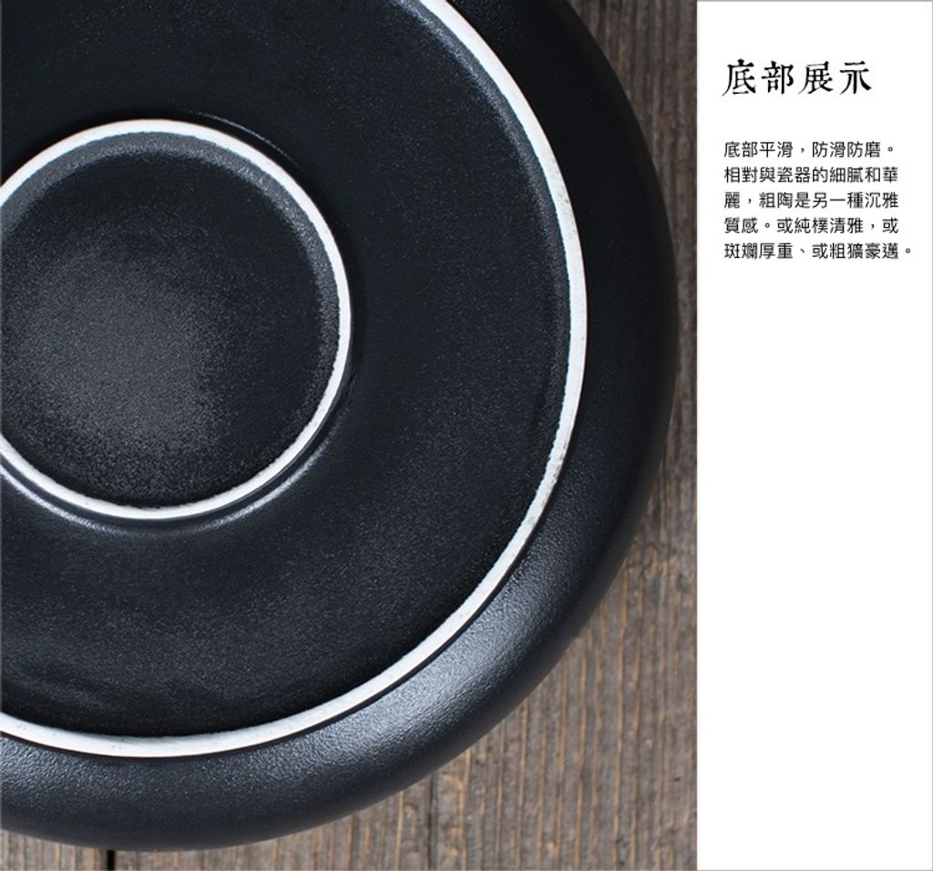 江南水鄉陶瓷茶盤4-3.jpg