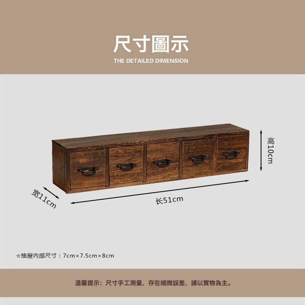 燒桐木五抽收納盒1-5.jpg