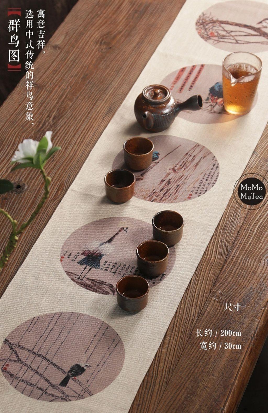 棉麻古畫茶席4-1.jpg