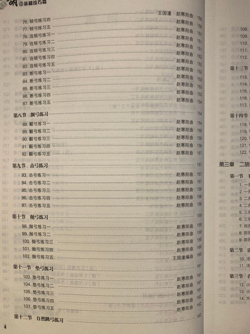 2B597EA8-198A-47A1-AB41-1605F4DB81E4.jpeg
