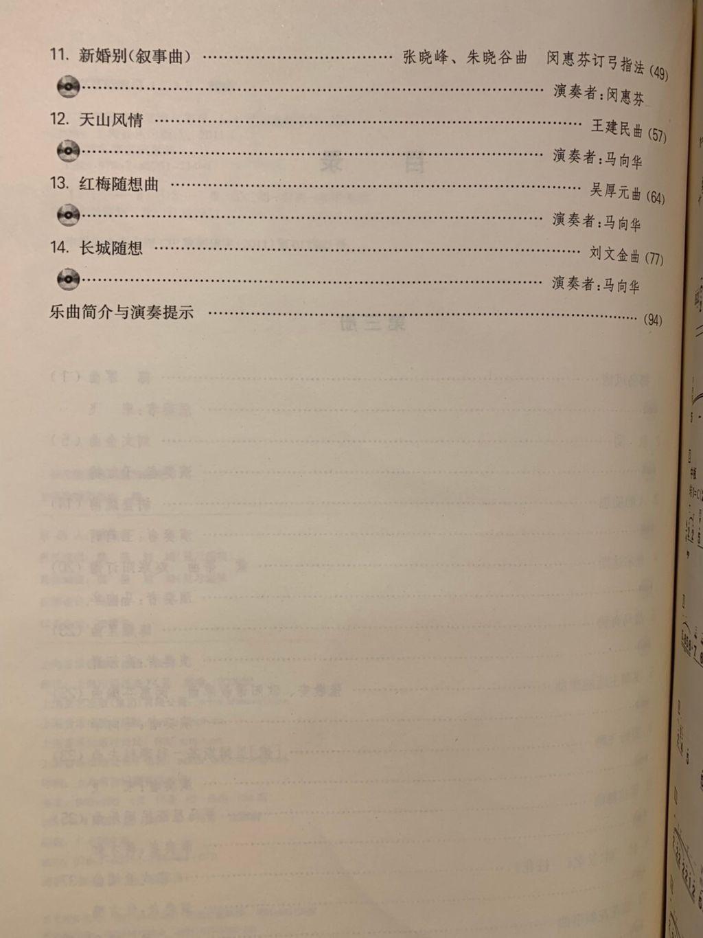 9F177F52-7640-4EAE-91B1-6E8CFF972052.jpeg