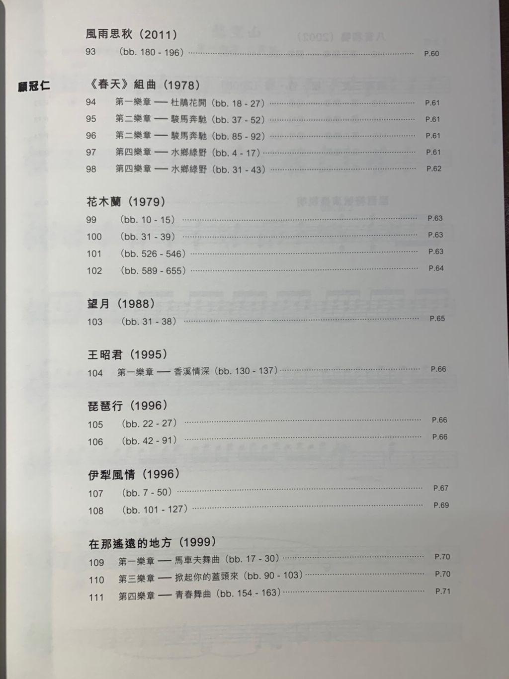 65351B45-D89A-4D6B-A628-E99626423615.jpeg