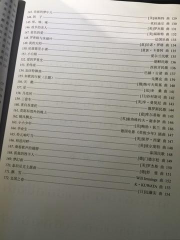 二胡中外名曲168首_170506_0001.jpg