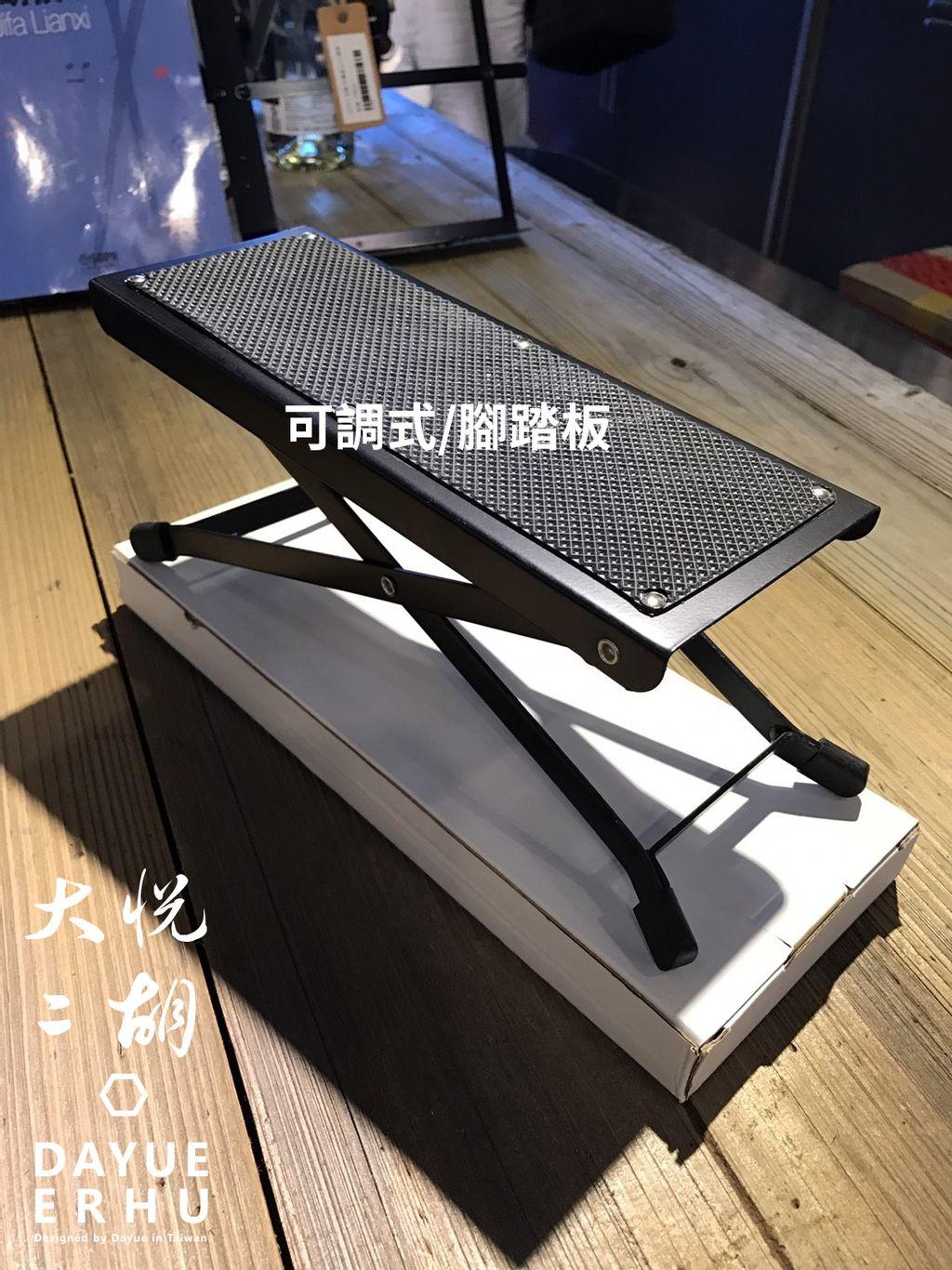 腳踏板_170721_0013.jpg