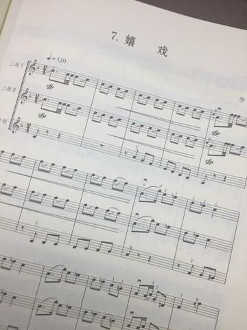 新版弓弦舞 線譜_180611_0008.jpg