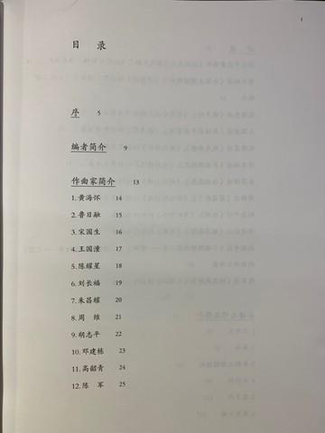 3FCD5B87-460A-4613-BD90-089193F3CEE9.jpeg