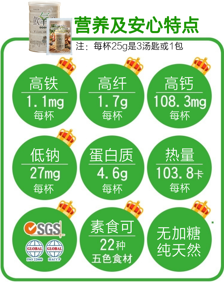 oxydrinks nutrition facts.jpg