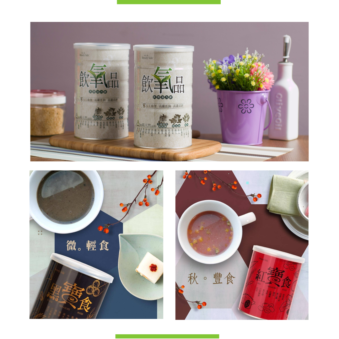 beautytalk | collections - health food