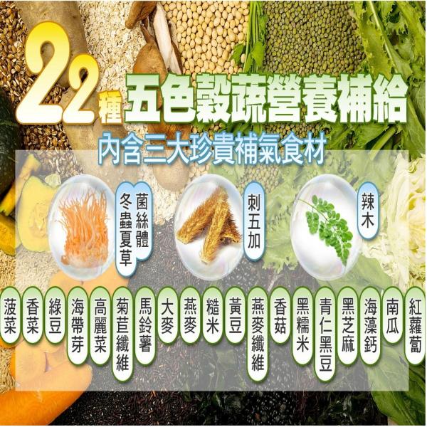22种食材图 (1).jpg