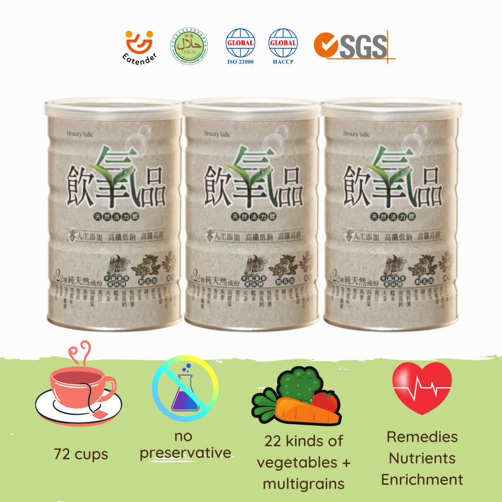 oxydrinks 600g x 3.png