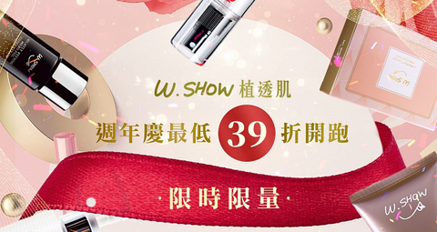 WSHOW ANI.png