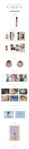 F5322b Jung Eun Ji - Mini Album Vol.4 [Simple].jpeg