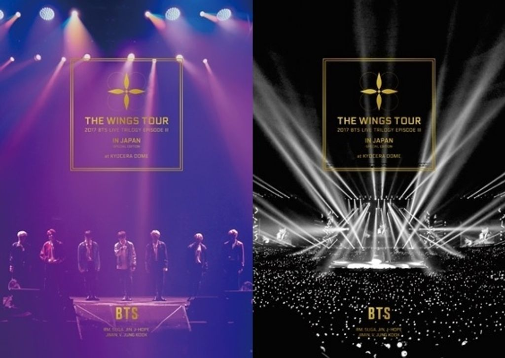 C4432b 2017 BTS LIVE TRILOGY EPISODE III THE WINGS TOUR IN JAPAN ~SPECIAL EDITION~at KYOCERA DOME-tile.jpg
