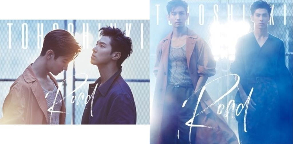 C4455 Road [First Press Limited Edition] (CD+PHOTOBOOK)-side.jpg