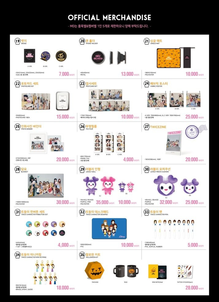 TWICE - FANMEETING 'ONCE HALLOWEEN' Official Goods (2